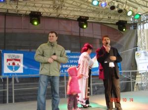 Festivalul organizat cu ocazia venirii toamnei