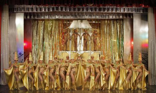 BALETUL Teatrului de Revista CONSTANTIN TANASE