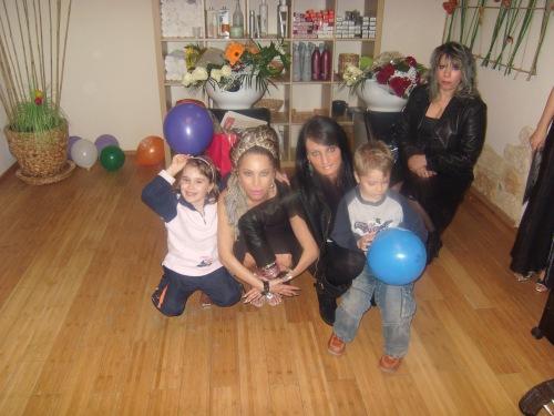 Carmen Plesea si copiii